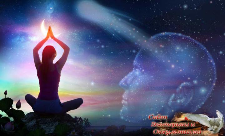 Упражнение «Узнай у себя причины своих поступков, причины причин и многое другое!». Эзотерика - Живое Знание - «Эзотерика»