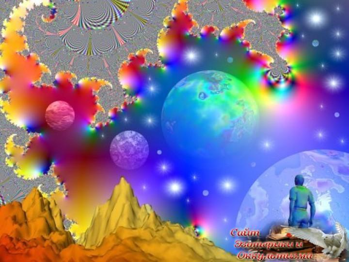 Душа и Высшее Я: значение их партнерства для сознания в переходное время. Эзотерика - Живое Знание - «Эзотерика»