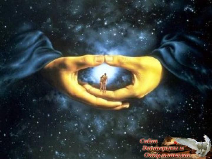 Любовь и уровни сознания. Эзотерика - Живое Знание - «Эзотерика»