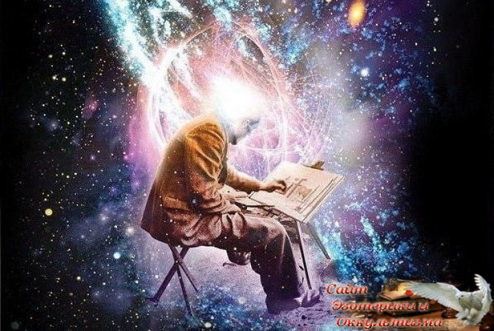 Что с нашим состоянием сознания? Эзотерика - Живое Знание - «Эзотерика»