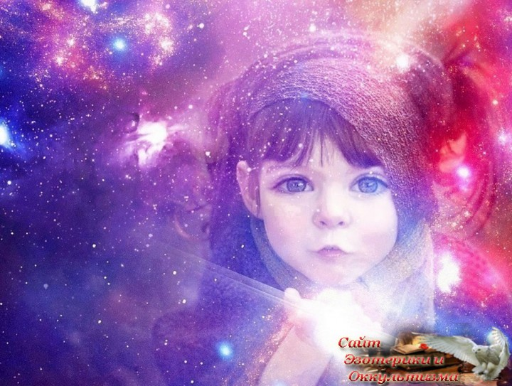 Ключи к исцелению лежат в вашем детстве. Вспомните его! Эзотерика - Живое Знание - «Эзотерика»