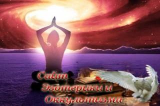 Молитва благодарности - животворящая, исцеляющая, на все случаи жизни. Эзотерика - Живое Знание - «Эзотерика»