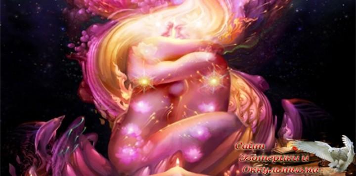О любви и близости по принципам тантры. Эзотерика - Живое Знание - «Эзотерика»