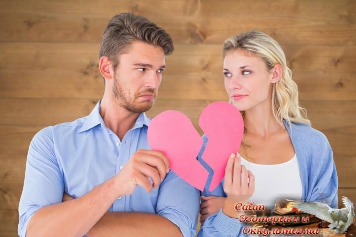 Про семейные отношения. Просто любить - мало. Эзотерика - Живое Знание - «Эзотерика»