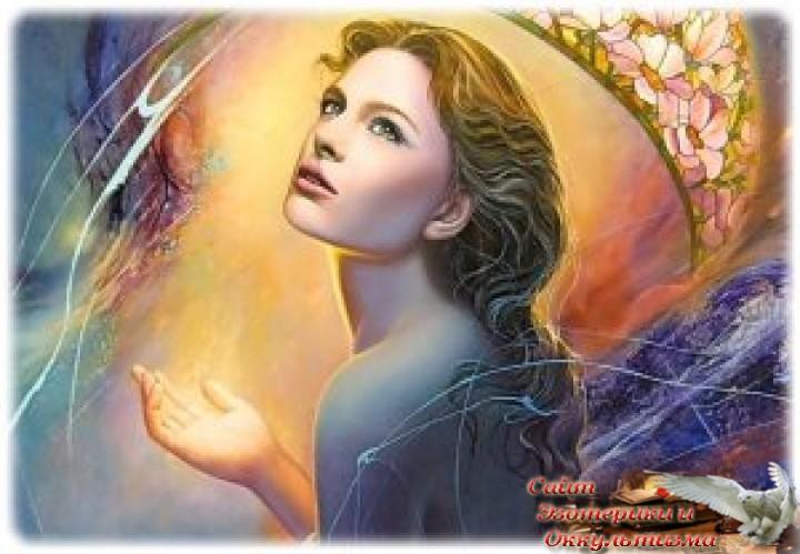 Во имя Матери, или Женское Божественное Начало. Эзотерика - Живое Знание - «Эзотерика»
