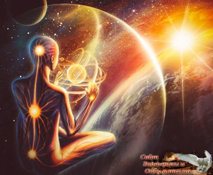 Жизнь - это путешествие Бога. Эзотерика - Живое Знание - «Эзотерика»