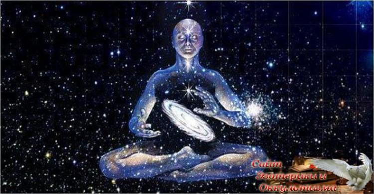 10 главных законов вселенной - «Прикоснись к тайнам»