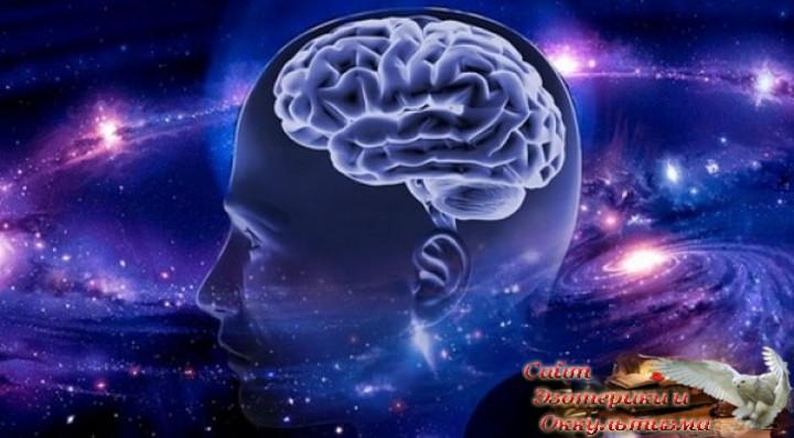 Про мозг человека. 10 сверхспособностей человеческого мозга. Эзотерика - Живое Знание - «Эзотерика»
