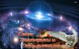 Центральное Солнце: связь Земли с Галактикой и роль метеоритов. Эзотерика - Живое Знание - «Эзотерика»
