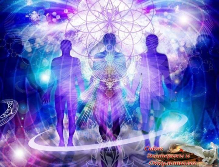 История Вселенной. Рождение духа в человеке и как мы попали на Землю. Эзотерика - Живое Знание - «Эзотерика»
