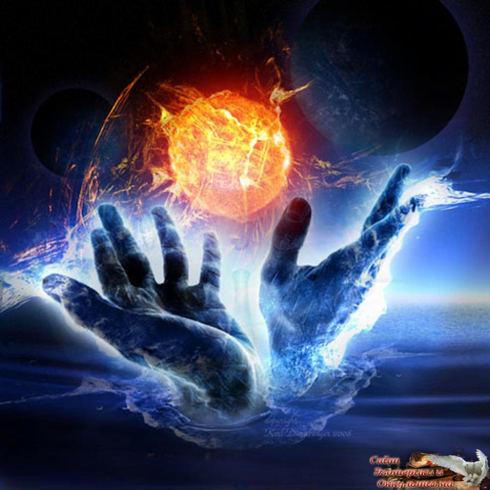 Управление энергией - «Прикоснись к тайнам»