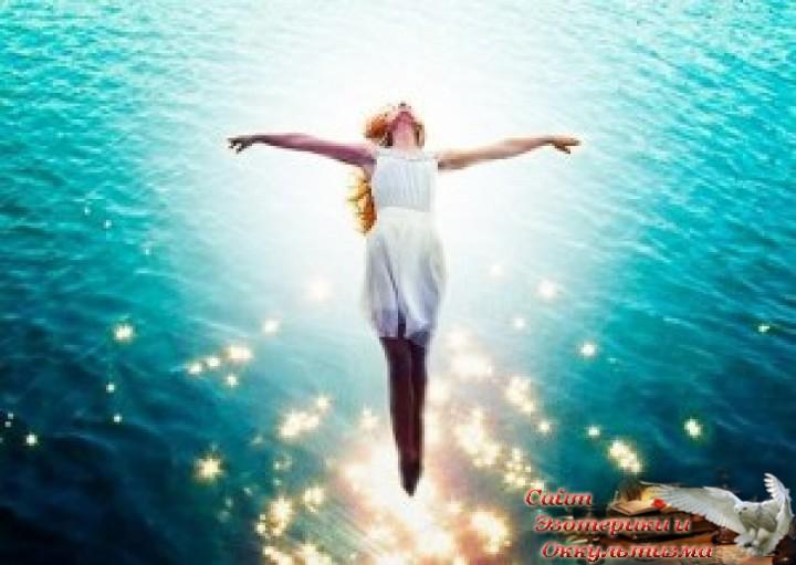 Пробуждение и его суть. Эзотерика - Живое Знание - «Эзотерика»