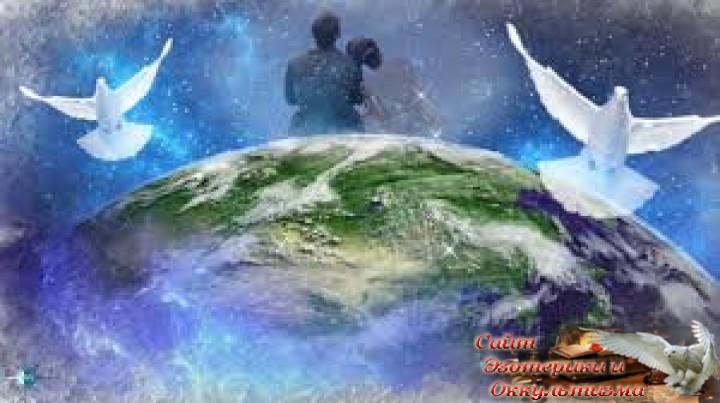 Отдача долгов невозможна в мире душ - она возможна только в земной жизни. Эзотерика - Живое Знание - «Эзотерика»