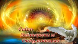 Путь мастера: тантра, целительство, безмятежность, счастье. Эзотерика - Живое Знание - «Эзотерика»