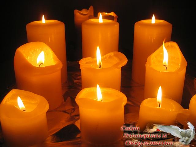 Чистка огнем — Отжиг  - «Прикоснись к тайнам»