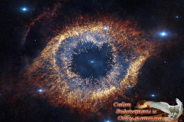 Знаки вселенной  - «Прикоснись к тайнам»