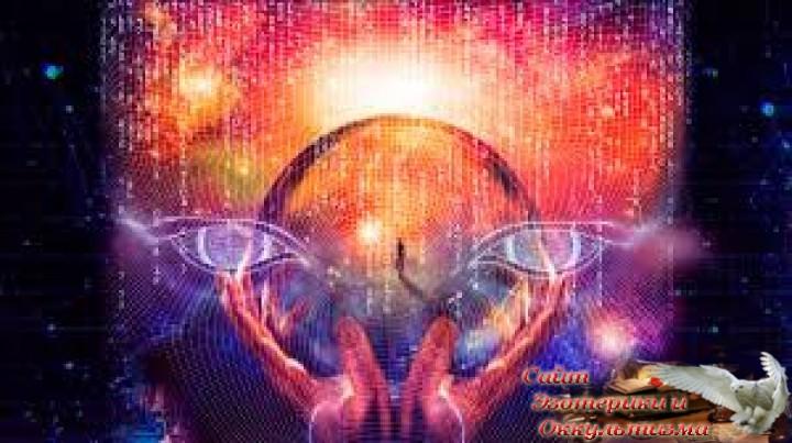 Иерархия Времени: 16-28 сентября - допуск к опыту прошлых воплощений. Эзотерика - Живое Знание - «Эзотерика»