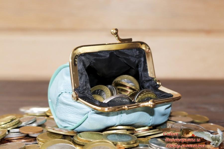Обряд на избавление от бедности  - «Практика»