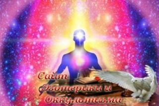 Что происходит во время медитации? Эзотерика - Живое Знание - «Эзотерика»
