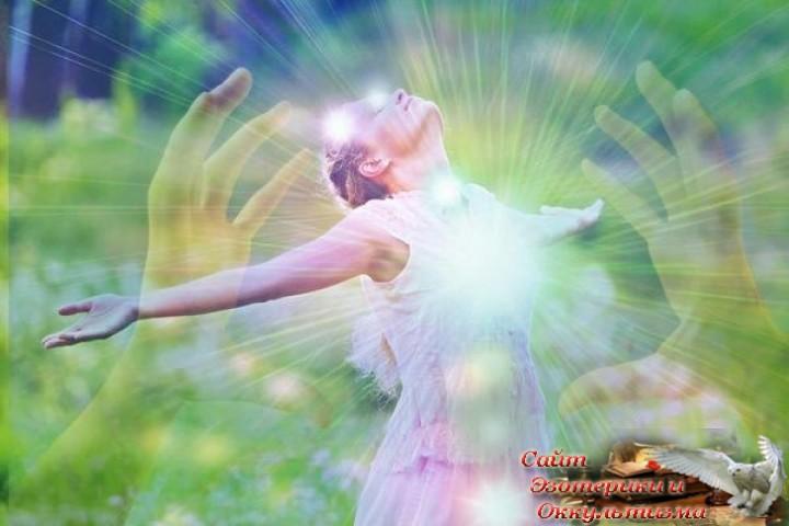 История пробуждения. Осознание смысла жизни. Эзотерика - Живое Знание - «Эзотерика»