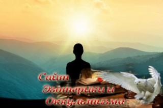 Почему в медитации необходимо откатываться вниманием назад? Эзотерика - Живое Знание - «Эзотерика»
