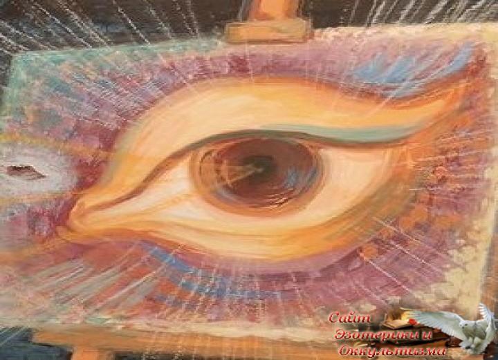 Как развить энергетическое видение? Эзотерика - Живое Знание - «Эзотерика»
