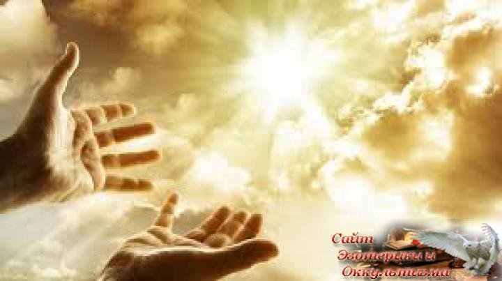 Скоро включат Свет, или Спасение для всех. Статья направления 'Живое Время'. Эзотерика и духовное развитие. - «Эзотерика»