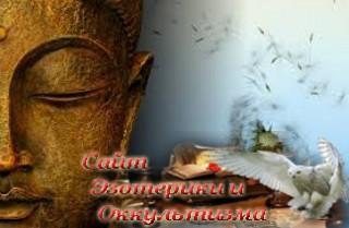 Спокойствие ума в медитации. Что значит успокоить ум?. Эзотерика - Живое Знание - «Эзотерика»