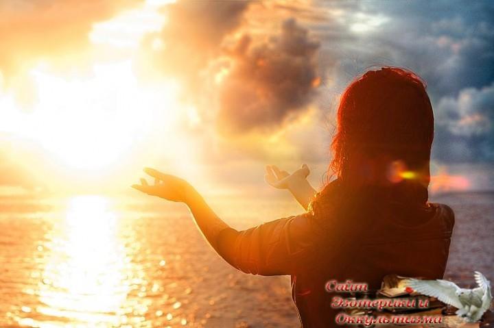 Ваше тело: принятие, познание, благодарность. Эзотерика - Живое Знание - «Эзотерика»