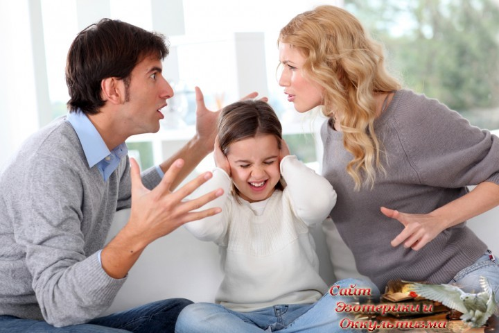 Как наладить отношения с близкими родственниками. Эзотерика - Живое Знание - «Эзотерика»