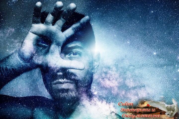 Трансформация планеты и Сovid-19. Эзотерика - Живое Знание - «Эзотерика»