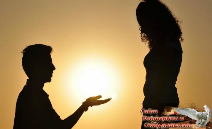 Мужчина и женщина: афоризмы с улыбкой. Эзотерика - Живое Знание - «Эзотерика»