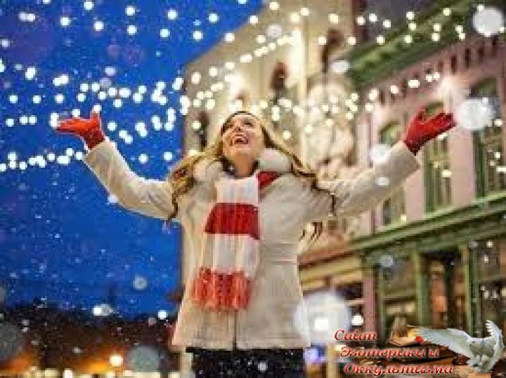 Новый год Белого Быка в зеркальную дату 12.02.20.21. Новолуние 11 февраля. Эзотерика - Живое Знание - «Эзотерика»