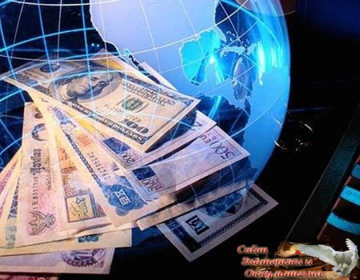 Исцеление финансовой сферы. Практика управления реальностью. Эзотерика - Живое Знание - «Эзотерика»