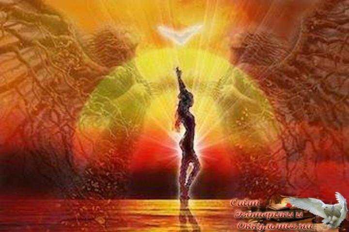 Божественность человека - не награда, но суть. О значимости подсознания. Эзотерика - Живое Знание - «Эзотерика»