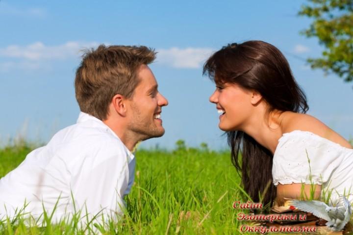 Как отличается восприятие жизни у мужчины и женщины. Эзотерика - Живое Знание - «Эзотерика»