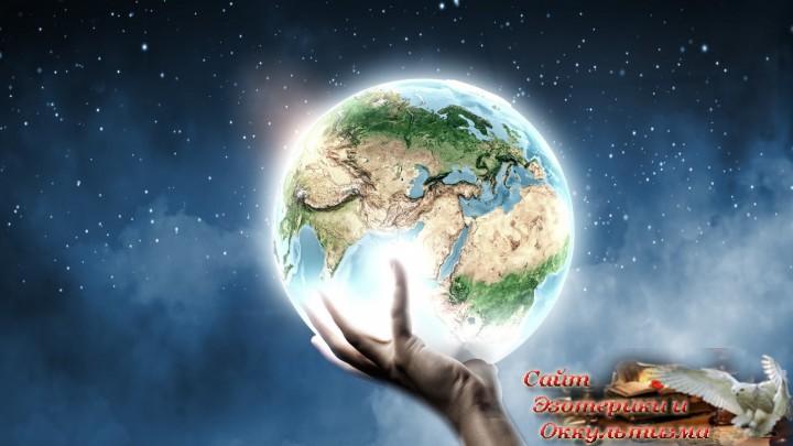 Неизвестная Вселенная. Уникальные возможности человека в нашей Вселенной. Эзотерика - Живое Знание - «Эзотерика»