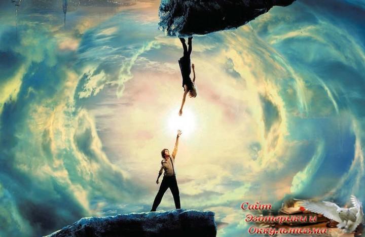 Рамки нашего ума и смысл жизни. Эзотерика - Живое Знание - «Эзотерика»