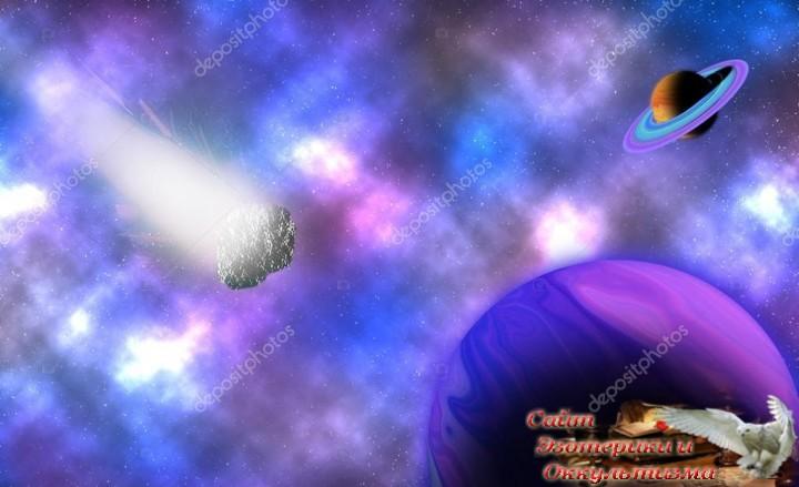 Астрологический прогноз. Юпитер дарует удачу. Эзотерика - Живое Знание - «Эзотерика»