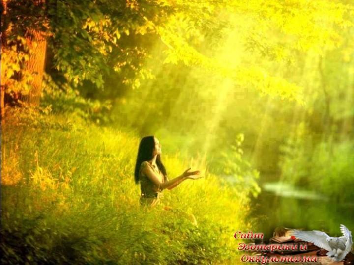 Быть молодыми и не впадать в старость. Учиться бессмертию - самое время. Практика жизни. Эзотерика - Живое Знание - «Эзотерика»