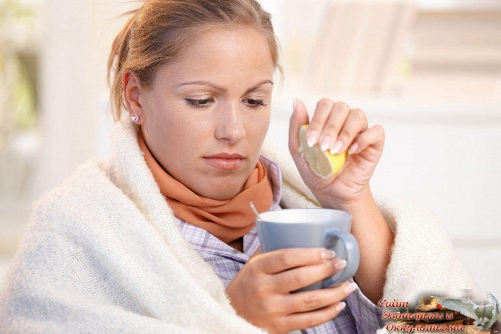 Лечение простуды - «Прикоснись к тайнам»