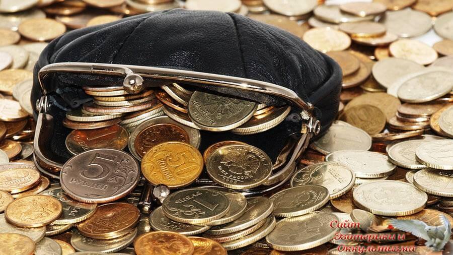 Приметы для денег - «Прикоснись к тайнам»